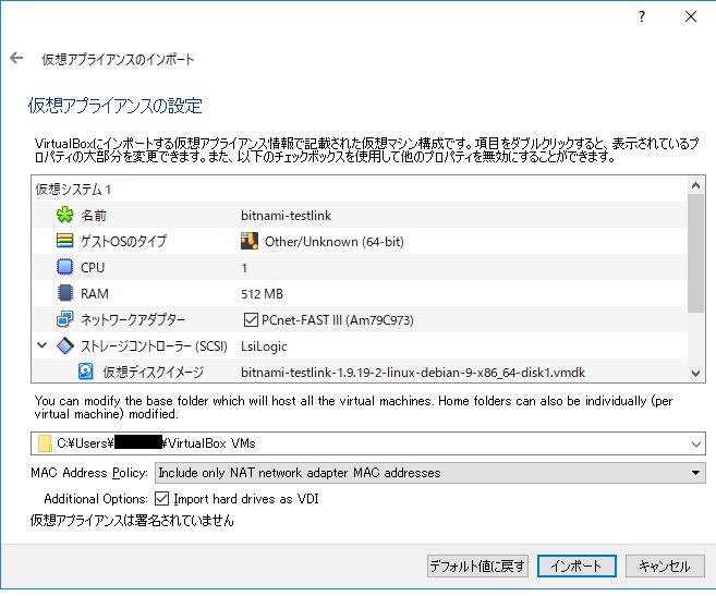 testlink005.png