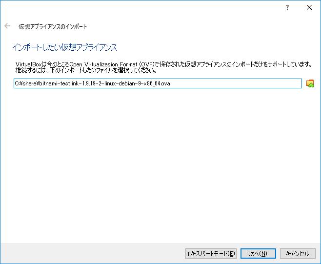 testlink004.png